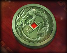 21 Yulong coin.jpg