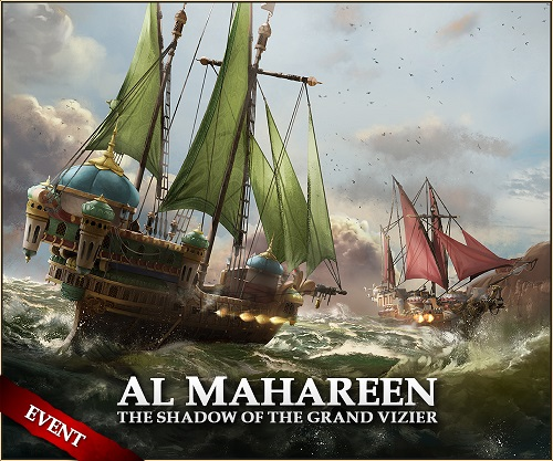fb_ad_al_mahareen.jpg