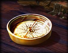 Old Vovoi Compass.jpg