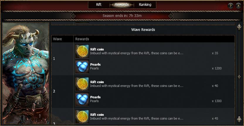 Rewards-WaveRewards.png